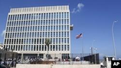 쿠바 아바나의 미국대사관 건물.
