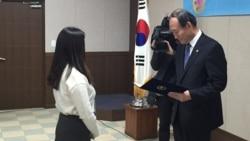 한국 보훈처, 9기 '훈남훈녀 온라인 기자단' 발대식