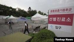 사흘째 확진자가 추가 발생하지 않고 중동호흡기증후군(메르스) 사태가 진정세를 보인 30일 서울의 한 병원 선별진료소가 한산한 모습을 보이고 있다.