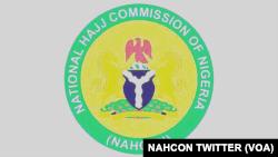 Hukumar Alhazai ta Najeriya (NAHCON)