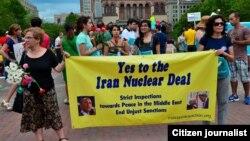 Hoće li podrška sporazumu o iranskom nuklearnom pogramu biti jača od protivljenja?!