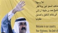 انتخابات مجلس شورا در قطر