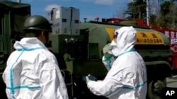 核電廠附近輻射水平嚴重超標。