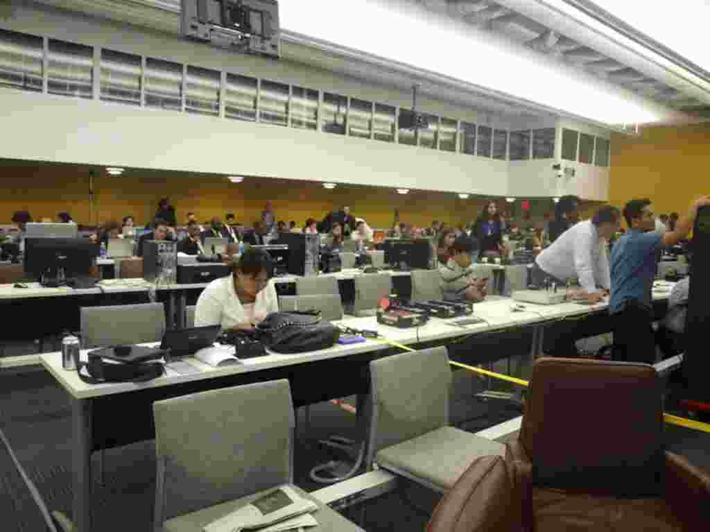 Sala de Prensa, Naciones Unidas.