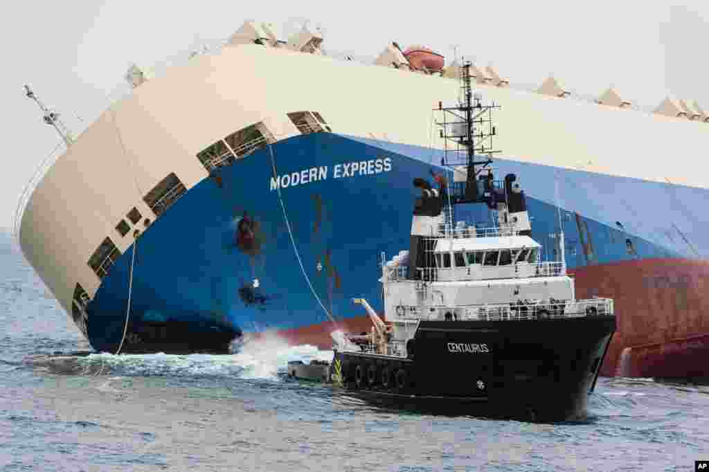 Fransa - Modern Express yük gəmisi