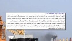 تاکید مجلس بر آلودگی مواد غذایی در ایران