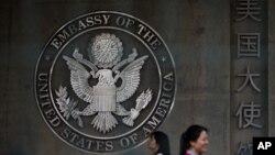 資料照:美國駐北京大使館