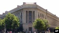 Здание Министерства юстиции США. Вашингтон, Округ Колумбия