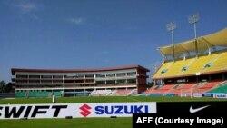 میدان ورزشی که رقابت های جنوب آسیا در آن برگزار است.