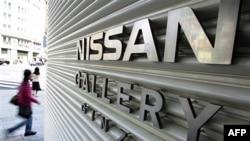 Phòng trưng bày của công ty Nissan vẫn còn tạm thời đóng cửa sau thiên tai