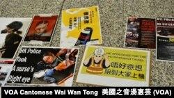 8月14日香港國際機場反送中集會,示威者準備了道歉標語, 為過去兩日的集會癱瘓機場向市民及遊客致歉 (攝影:美國之音湯惠芸)