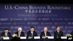 Американо - китайский экономический форум в Вашингтоне 14 февраля 2012 г.