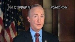 2012-01-25 美國之音視頻新聞: 共和黨批評奧巴馬經濟與稅務政策