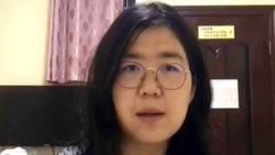 公民记者张展狱中绝食抗争 无国界记者吁民主国家施压中国释放