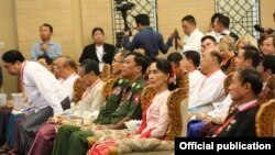 Daw Aung San Suu Kyi- Forum on Myanmar Democratic Transition