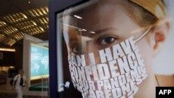 Dunyo gripp epidemiyasiga qanchalik tayyor?