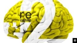 Η αφίσα του Re-culture 2