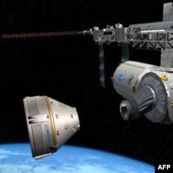 NASA'nın uzay taksisi ihalesine giren şirketlerden biri de Boeing