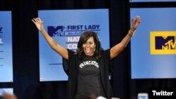 Michelle Obama durante un evento en Nueva York para impulsar a los jóvenes a matricularse en las universidades.