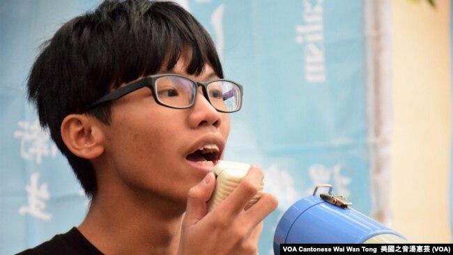 资料照片:香港学生活动人士钟翰林。