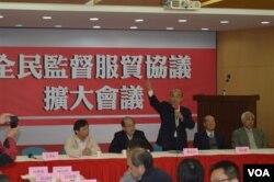民進黨主席蘇貞昌動員廣泛陣線(美國之音申華拍攝)
