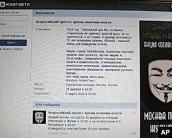 """""""联系""""社交网站的示威集会呼吁"""