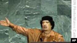 利比亚领导人卡扎菲首次在联大发表演讲