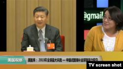 时事看台(斯洋):美智库:2018年全球最大风险 - 中国试图填补全球领导力空白