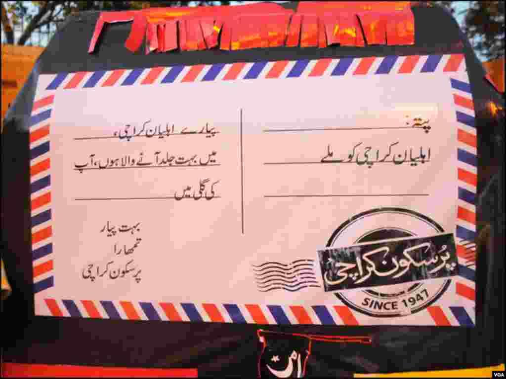 کراچی: شہر میں امن سے متعلق رکشے پر لکھی ایک عبارت