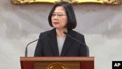 台湾总统蔡英文1月2号在总统府发表谈话 (资料照片)