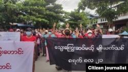 Một cuộc biểu tình ở Myanmar hôm 8/8.