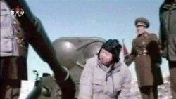 آزمايش موشکی در کره شمالی