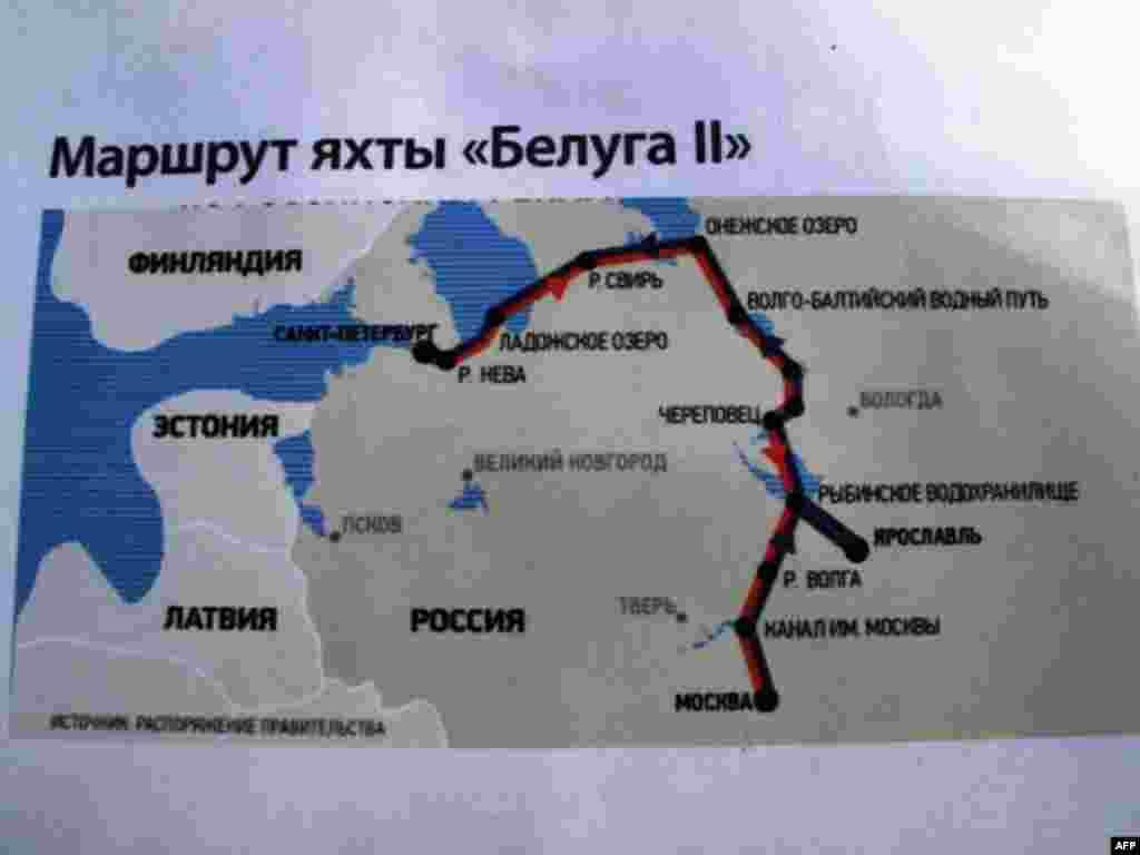 Маршрут Волго-Балтийской экспедиции