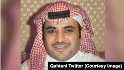 سعود قحطانی مشاور سابق دربار سلطنتی عربستان سعودی