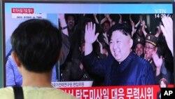 南韓國民觀看有關北韓動態的新聞 (資料圖片)