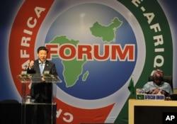 中國國家主席習近平2015年在南非約翰內斯堡召開的中非合作論上發表講話