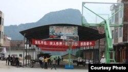 中国计生部门近年开始清理含有暴力恐吓意味的标语口号。图为一幅曾悬挂在广西省桂平市双罗农贸市场的计生标语。(网络图片)