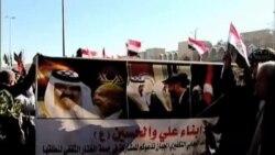 伊拉克遜尼派上街抗議什葉派政府