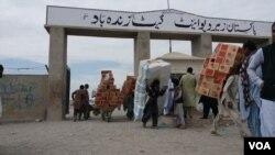 د پاکستان ایران سرحدي دروازه