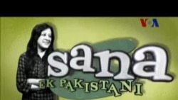 ثنا - ایک پاکستانی - 53