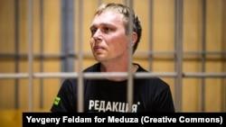 Іван Голунов у залі суду