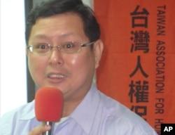 台湾劳工阵线秘书长孙友联