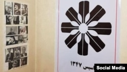 نشان کانون نویسندگان ایران در کنار تصاویر تعدادی از اعضای جان باخته این نهاد
