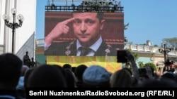 Зрители смотрят на инаугурацию Владимира Зеленского