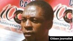 Luke Tamborinyoka, Isikhulumeli senhloko kahulumende, UMnu. Morgan Tsvangirai