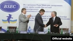 Armenia, Chairmanship in the Organization of the Black Sea Economic Cooperation