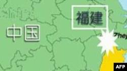8 học sinh Trung Quốc bị đâm chết
