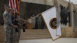 انتقال آخرين پايگاه نظامی آمريکا در عراق