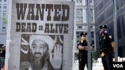 ໂປສເຕີ ນາຍ Osama Bin Laden ທີ່ຕ້ອງການໂຕ ຕາຍ ຫລື ເປັນ