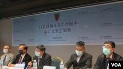 台灣民間智庫國策研究院舉辦拜登就職後美中台關係座談會(美國之音張永泰拍攝)